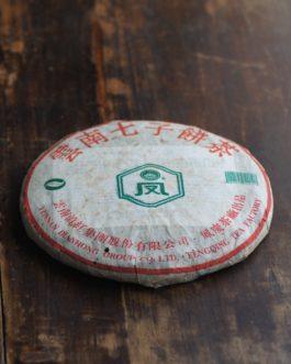 2006年7813鳯牌(甲1) 普洱生茶餅