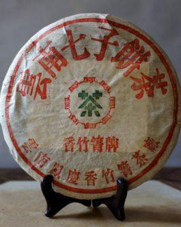 2005年鳳慶香竹菁普洱青餅