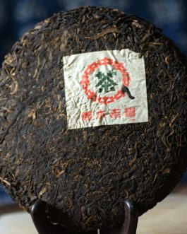 2001年喬木老樹普洱生茶餅