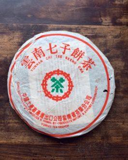 2003年8582野生普洱茶餅