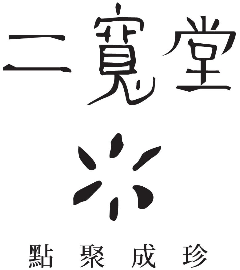 chi logo website copy