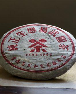 2008年生態易武圓茶 – 普洱生茶餅
